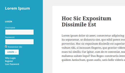 Hvordan legge til en login skjema på WordPress | BlogPasCher