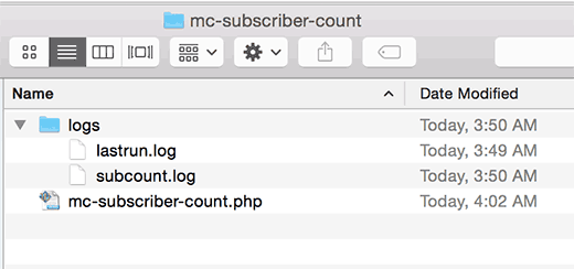 logfiles
