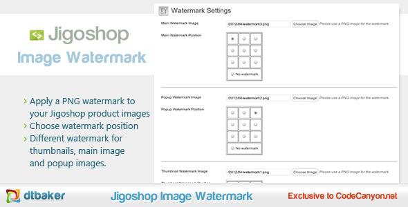 10 plugins wordpress pour ajouter un filigrane sur vos images blogpascher. Black Bedroom Furniture Sets. Home Design Ideas