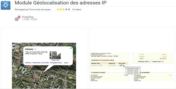 ip-addresses-geolocation-plugin-prestashop-pour-securite