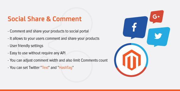 Social share plugin magento pour partage social