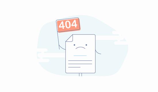 Trouver et corriger les erreurs 404