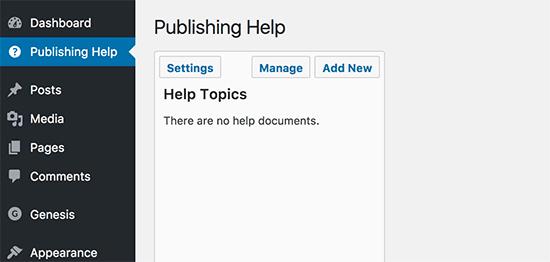 Page des paramètres wordpress aide