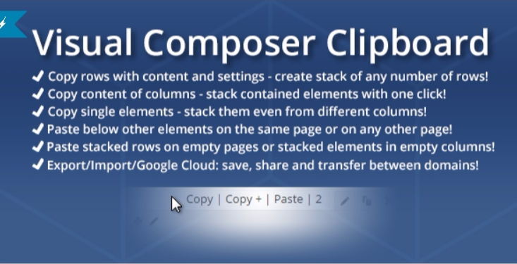 Visual composer clipboard