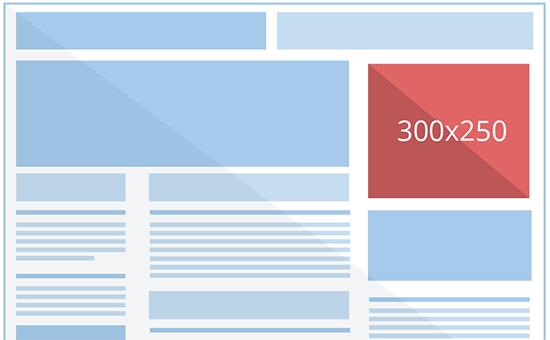 średni rectangle.png format reklamowy