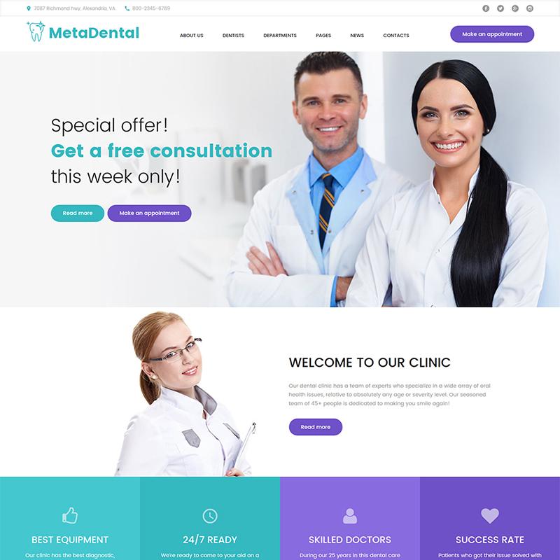 MetaDental - частная стоматологическая отзывчивая клиника WordPress Theme