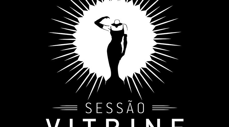 sessc3a3o vitrine petrobras logo - Sessão Vitrine Petrobras | Evento de estreia em São Paulo conta com o melhor do cinema independente nacional