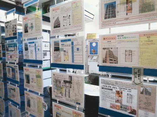日本房仲租屋廣告