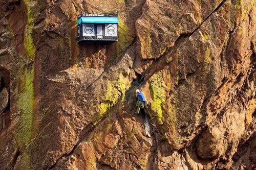 懸崖峭壁店