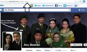 Abu Photo