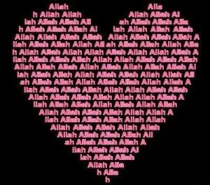 Ku Cinta Allah