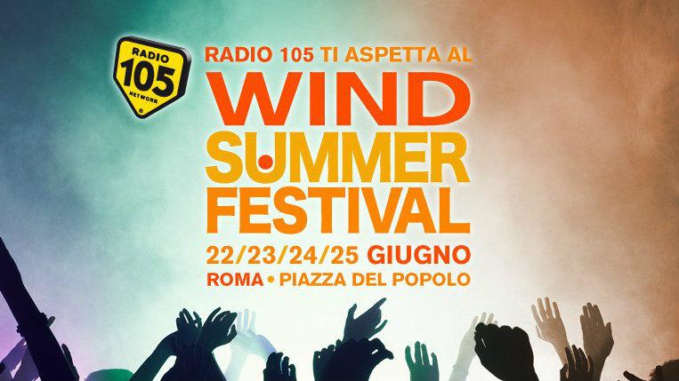 Wind-Summer-Festival-2017.jpg