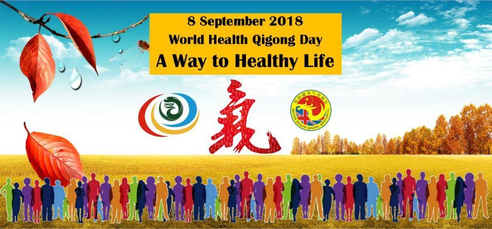 2018-healthqigong_day