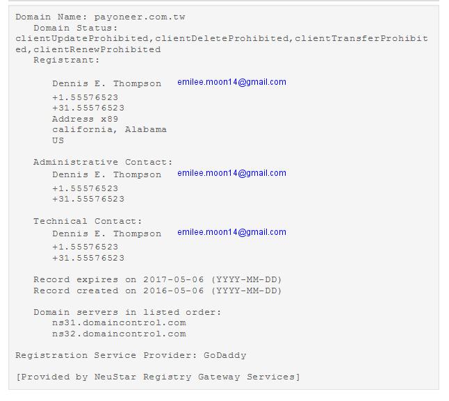Payoneer-scam-alert (3)