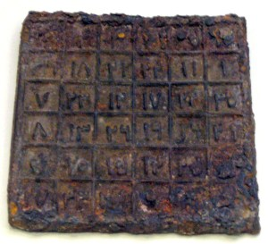 Magic Square By BabelStone - Own work, CC BY-SA 3.0, https://commons.wikimedia.org/w/index.php?curid=16206206