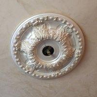 Ekena Millwork Granada Ceiling Medallion | Architectural Depot