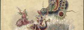 """Proteus."" 1882. Charles Briton. Howard-Tilton Memorial Library. Louisiana Research Collection. Accessed through Tulane University's Carnival Collection"