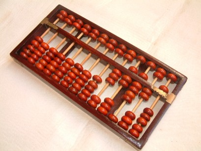Abacus is first calculator device. Abacus is first calculator device
