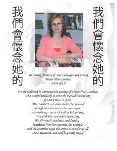Moyee Huei-Lambert Tribute