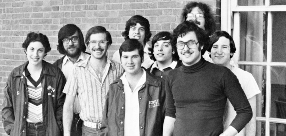 1974 - Hillel (photo from 1976)