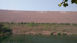 View of dam from downstream