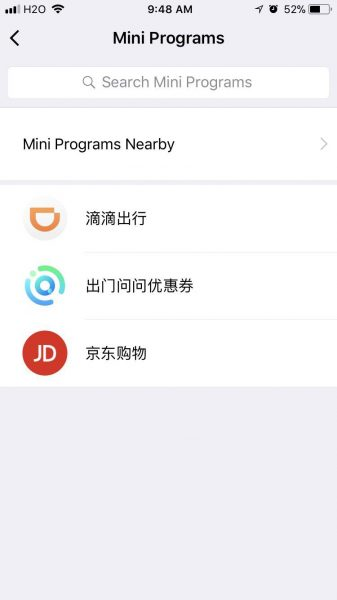 Image result for wechat mini app search