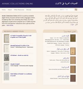 Arabic Collections Online Aco Global Studies Blog