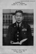 1961 Father - In Memory of Walter T. Tsukamoto - Colonel, U.S. Army, JAGC