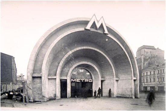 Arte subterrneo un viaje por las estaciones de metro ms espectaculares  El Viajero Astuto  Blogs EL PAS