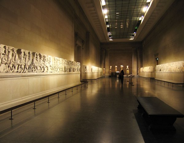 Elgin Marbles British Museum London