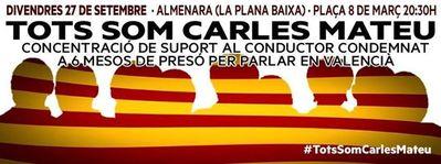 Concentracio-suport-Carles-Mateu_ARAIMA20130927_0202_35