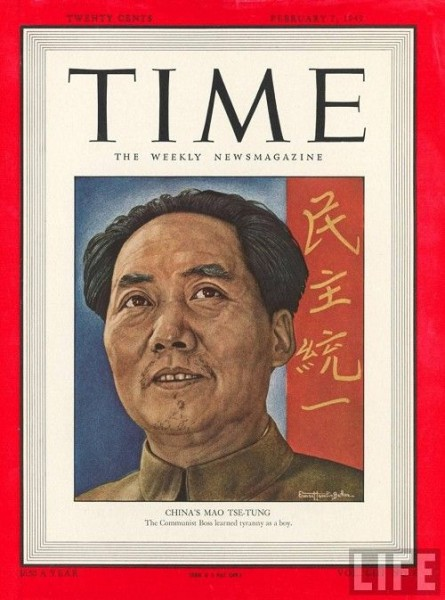 mao-zedong-time-magazine-cover-1949-february-7