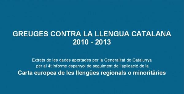 greuges-contra-llengua-catalana