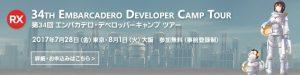 34th_2d00_developer-2079437