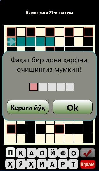 uzbek4