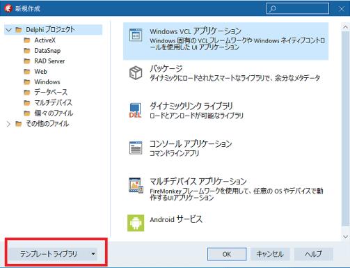 10-4-2_new_ide_14_ja-5857463