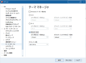 10-4-2_new_ide_3_ja-7492939