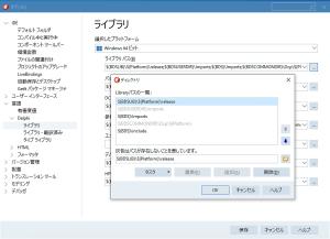 10-4-2_new_ide_9_ja-2406603
