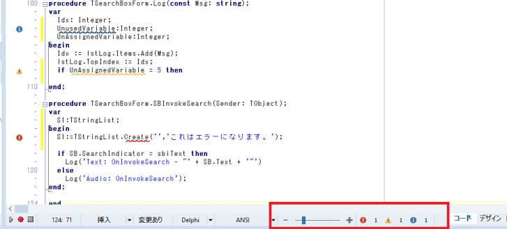 code-insight-changes-in-delphi-10-4-2-ja-6-4713090