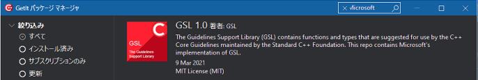 open-source-c-libraries-in-cbuilder-10-4-2-ja-2-1556241