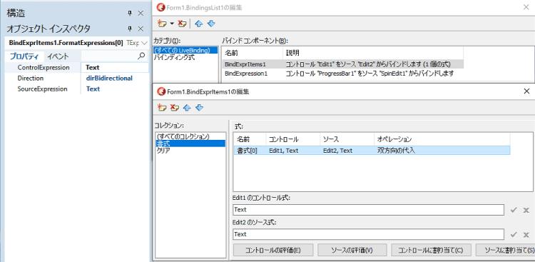 expressions-via-a-bindings-list-component-ja-9-3610998