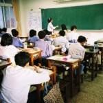 Impedimentos para la práctica de la ciencia cognitiva en el aula