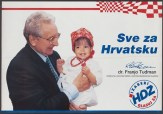 Croatian posters : Election and party material ; Yugoslav war (Croatia). HOLLIS # 09341517. RI 8001163051.