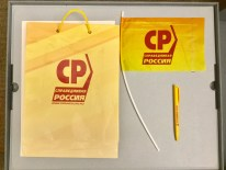 A plastic bag, a flag and a pen with Spravedlivaia Rossiia party logo