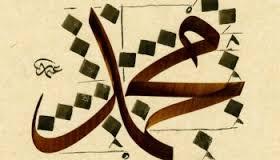muhamaddots