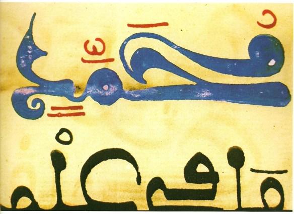 muhammad al-qandusi0009