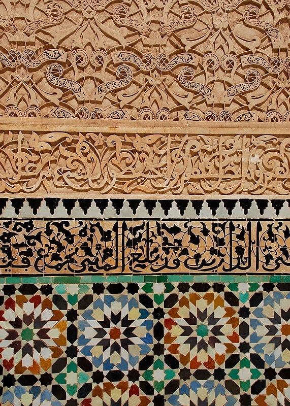 alhambrawall