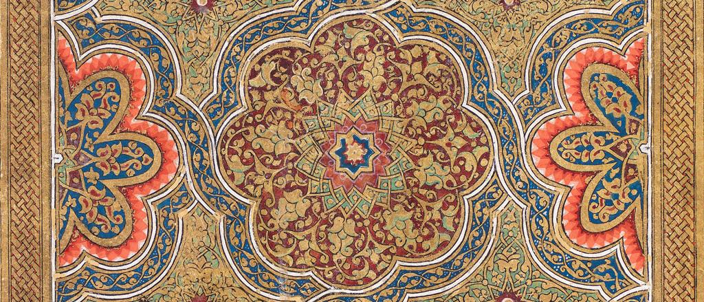 Arabic Sufi Poetry | سليمان ابن قدّيس