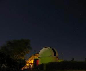 Observatorio San Juan Talpa, Asociación Salvadoreña de Astronomía.