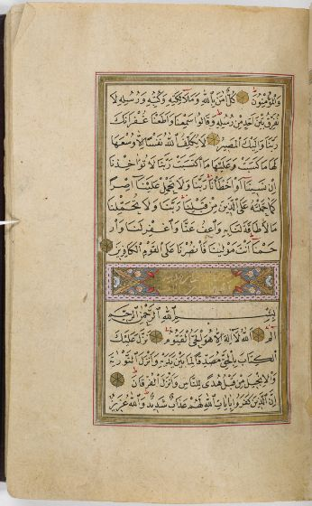 baqara 2;285,6 folio